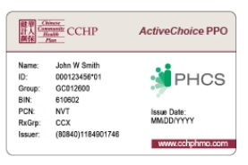 cchp active choice ppo